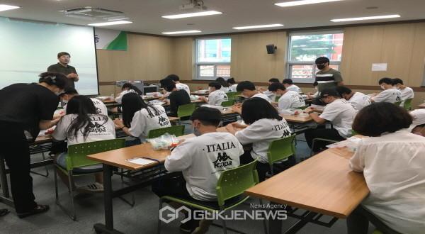 영주시청소년상담복지센터, '융합 창의 과학과 함께하는 힐링 체험' 개최