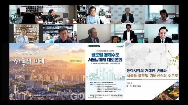 민주당 국가균형발전 및 행정수도 TF,  '글로벌 경제수도 서울의 미래' 토론회 개최