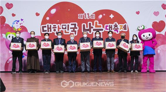 KBS아레나에서 '제11회 대한민국나눔대축제' 사랑의 선물상자 나누기 행사 기념촬영을 하고 있다.