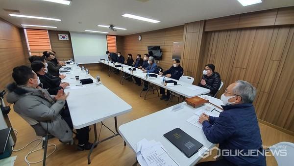 대전MBC국제오픈태권도대회 조직 운영위원회(위원장 김영근)는 18일 2021 정기운영위원회를 개최하고 있다.