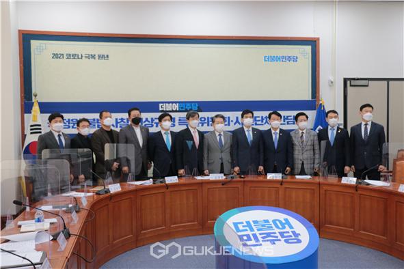 국정원 불법사찰 진상규명 특위·내놔라내파일시민행동 간담회
