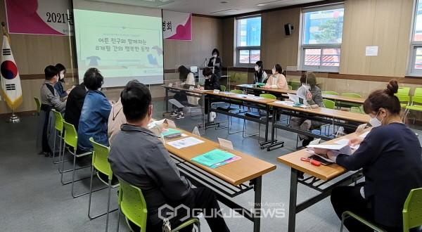 영주시청소년상담복지센터, '2021년 학교폭력예방 위기청소년 멘토링사업' 설명회 개최