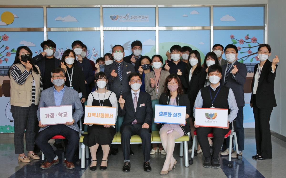 한국효문화진흥원(원장 문용훈)은 31일 개원 4주년을 맞아 새로운 도약을 위한 미션·비전 선포식을 열고 기념촬영을 하고 있다.