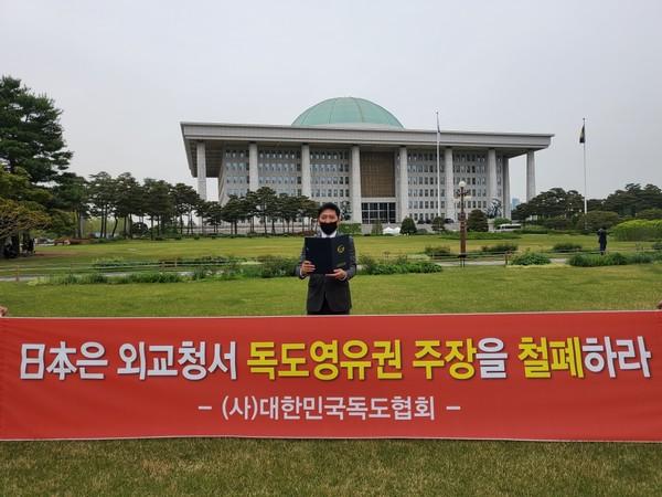 사단법인대한민국독도협회전일재회장(사진=대한민국독도협회)